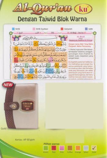 AlQuranKu Muslimah-Botega-saku