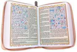 AlQuranKu SakuTerjemah-New-isi