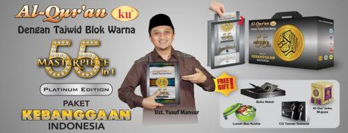 Masterpiece Platinum-paket990