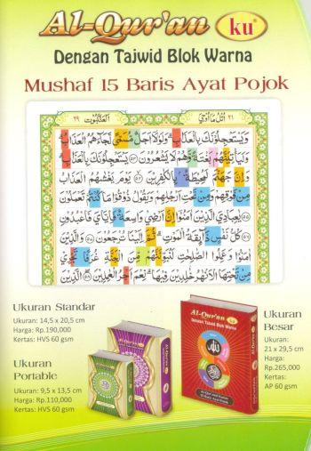 AlQuranKu 15 Baris Ayat Pojok-1B-k