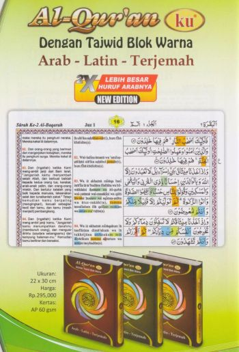 AlQuranKu Arab Latin Terjemah-3BB-k