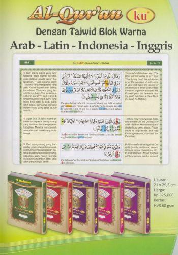 AlQuranKu Arab Latin Terjemah Inggris-4B-k