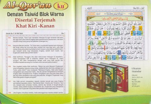 AlQuranKu Disertai Terjemah-2B-k