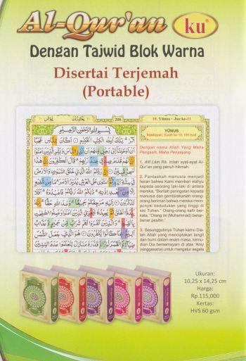 AlQuranKu Disertai Terjemah Portable-2B-k