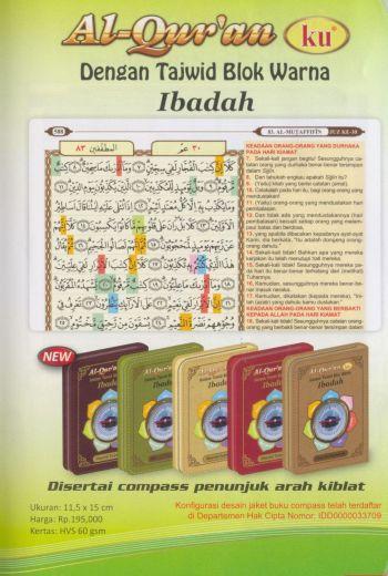 AlQuranKu Ibadah-k