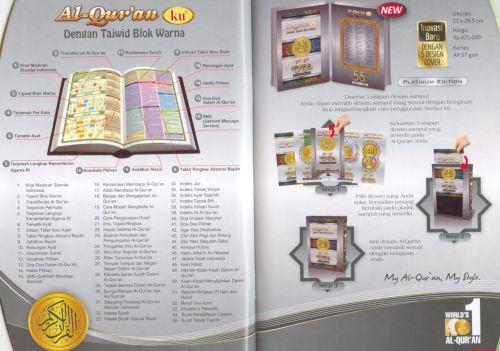 AlQuranKu Masterpice Platinum-k
