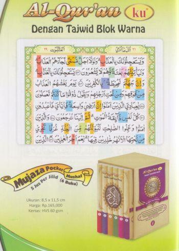 AlQuranKu Mujaza Pocket Mushaf-k