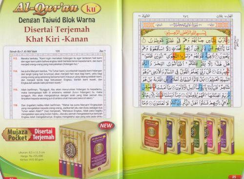 AlQuranKu Mujaza Pocket Terjemah-k