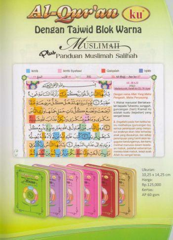 AlQuranKu Muslimah Saku-k