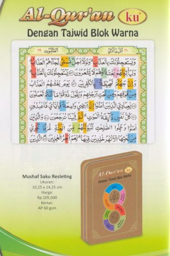 AlQuranKu Saku Mushaf-k