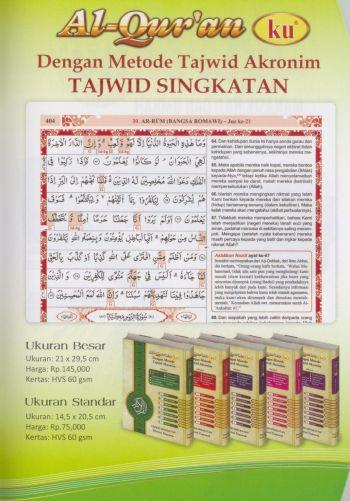 AlQuranKu Tajwid Singkatan-k