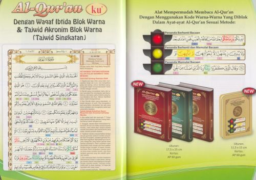 AlQuranKu Tajwid Singkatan-WI-coming soon-k